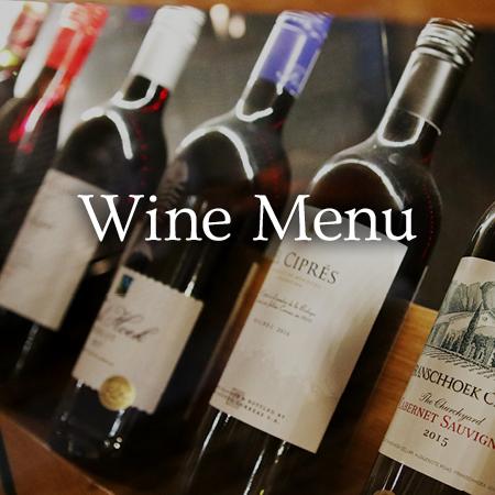 Wine Menu - view menu
